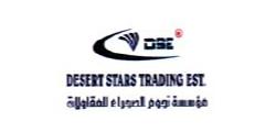 Desert Stars Trading EST.