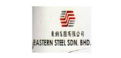 Eastern  Steel SDN.BHD.