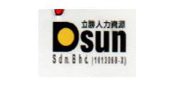 D Sun